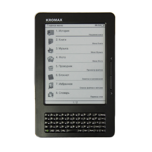 Электронная книга Intelligent book KR-525